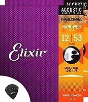 Elixir エリクサー フォスファーブロンズ アコースティック ギター 弦 2 セット ライト 012-053 ナノウェブ コーティング 弦+ Musent ピック 1枚付 お試しセット 16052-2P