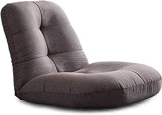 タンスのゲン 座椅子 ポケットコイル あぐら座椅子 リクライニング コンパクト 布地 幅60cm グレージュ 15210040 01 AM 【50887】