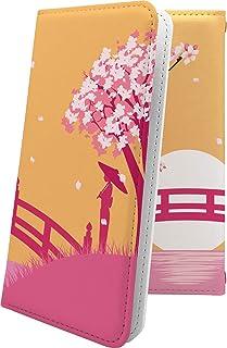 ケース isai V30+ LGV35 互換 手帳型 花柄 花 フラワー サクラ 桜 小桜 夜桜 イサイ プラス 和柄 和風 日本 japan 和 isaiv30 plus おしゃれ