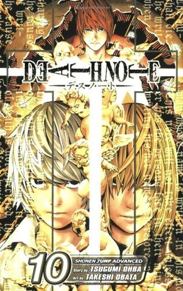 微妙研磨荒らすDeath Note, Vol. 10: Deletion (English Edition)