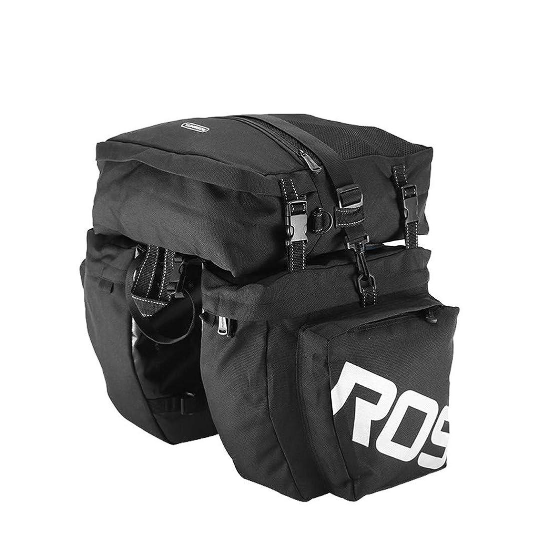 短くする反逆仮称自転車バッグ YOKINO 水筒入れ付き マウンテン/ロード/MTBバイク棚バッグ サイクリングバッグ 長短距離リュックサック レインカバー付き