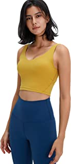 Sports Bra for Ladies, U Type Simplicity Breathable Comfy Yoga Gym Bras with Padded,Yellow,4