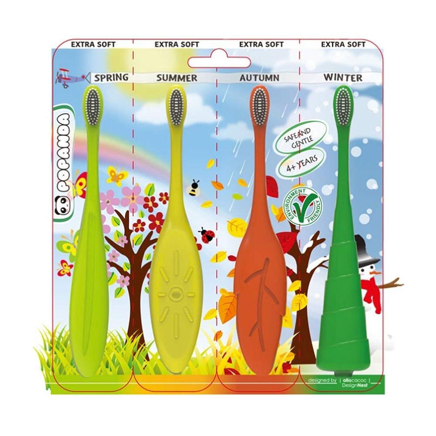 遮るへこみヘッドレス(4個) Baby 幼児 四季 シリコン歯ブラシ Set Baby Kid's Gift Seasonal Silicone Toothbrush 並行輸入