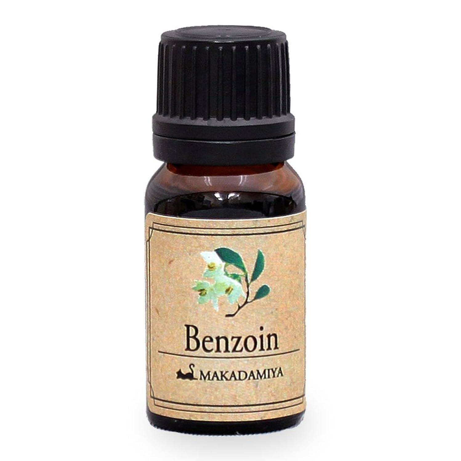 乱気流上級写真ベンゾイン10ml天然100%植物性エッセンシャルオイル(精油)アロマオイルアロママッサージアロマテラピーaroma Benzoin