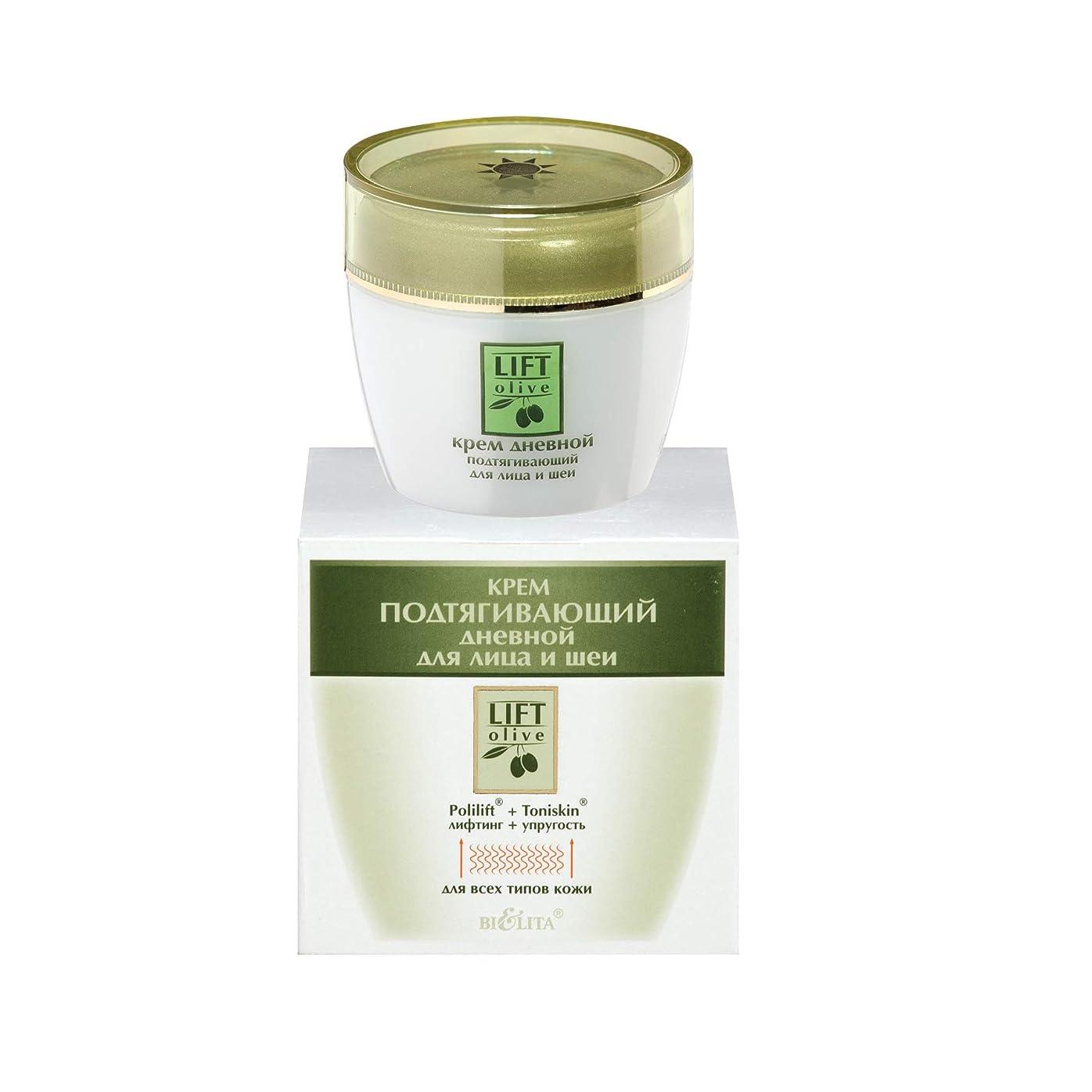 ピル無臭操作可能Bielita & Vitex Lift Olive Line | Lifting Face & Neck Day Cream 30+ for All Skin Types, 50 ml | Olive Oil, Collagen, Elastin, Vitamins A and E