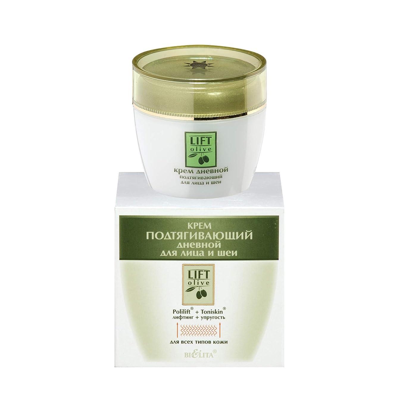 放課後提案刺繍Bielita & Vitex Lift Olive Line | Lifting Face & Neck Day Cream 30+ for All Skin Types, 50 ml | Olive Oil, Collagen, Elastin, Vitamins A and E