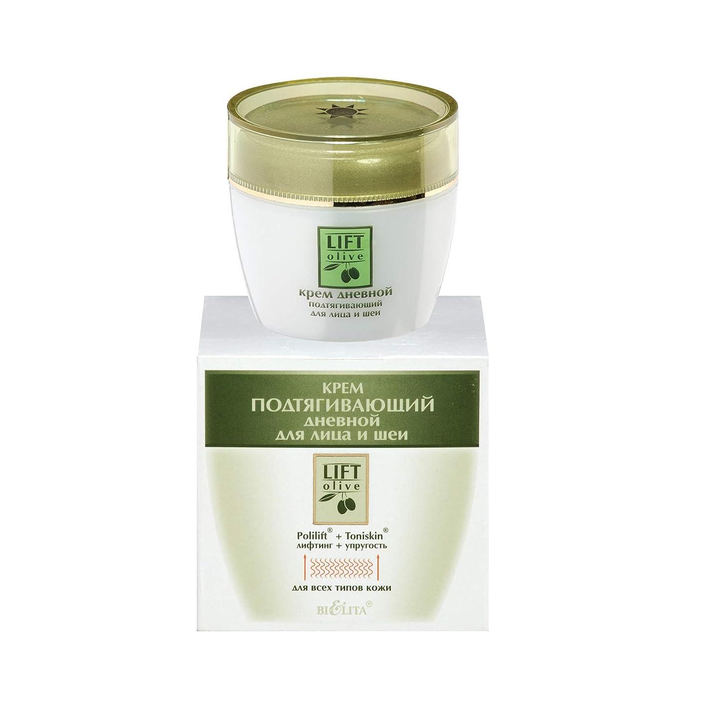 老朽化した何ドラゴンBielita & Vitex Lift Olive Line | Lifting Face & Neck Day Cream 30+ for All Skin Types, 50 ml | Olive Oil, Collagen, Elastin, Vitamins A and E