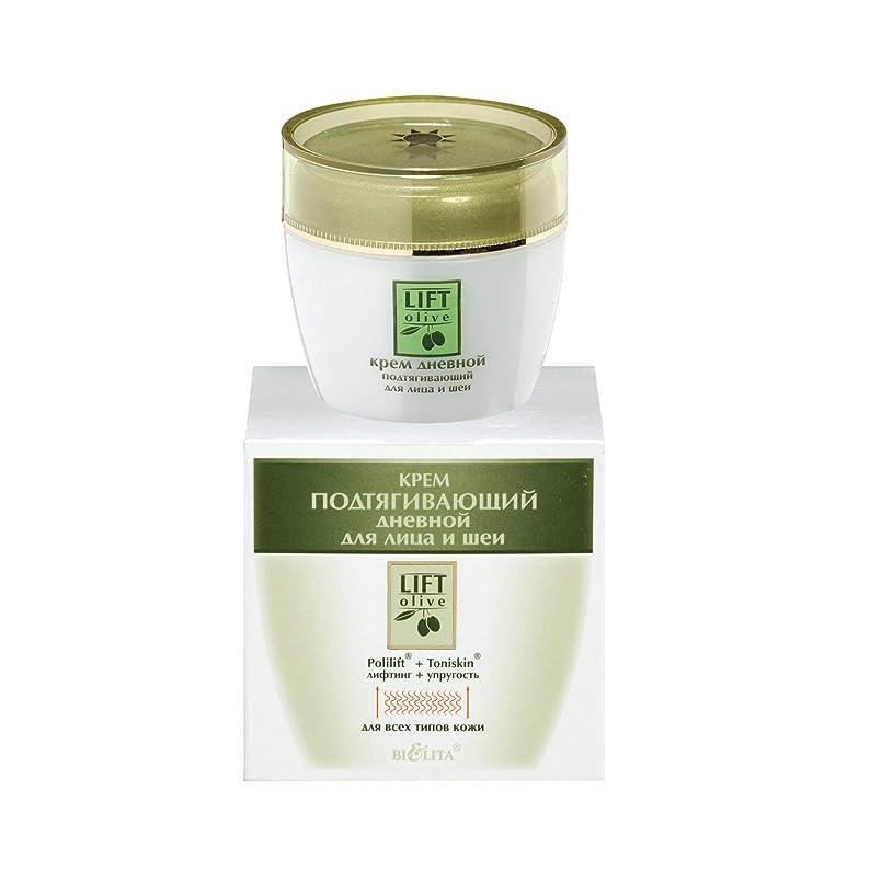 まどろみのあるディレイ燃料Bielita & Vitex Lift Olive Line | Lifting Face & Neck Day Cream 30+ for All Skin Types, 50 ml | Olive Oil, Collagen, Elastin, Vitamins A and E