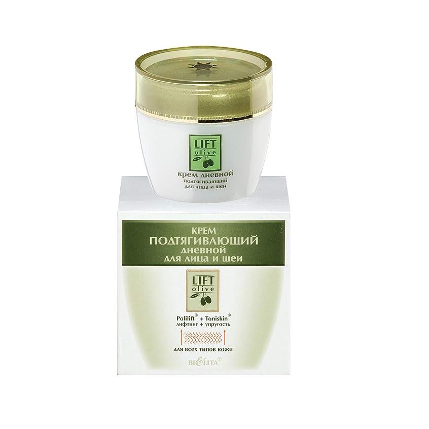 増幅するスプーン啓示Bielita & Vitex Lift Olive Line | Lifting Face & Neck Day Cream 30+ for All Skin Types, 50 ml | Olive Oil, Collagen, Elastin, Vitamins A and E