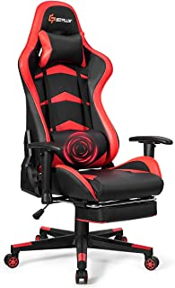 Goplus Massage Gaming Chair, Reclining Backrest Handrails and Seat Height Adjustment Racing Computer Office Chair, Ergonomic High Back PU Leather Swivel Game Chair with Footrest and Lumbar Cushion