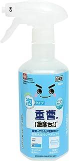 Baking soda's sharp drop-kun foam spray 400ml (baking soda + alkaline electrolyzed water)