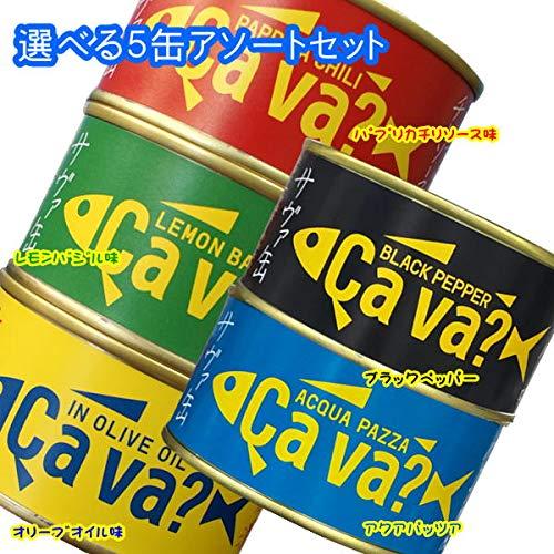 [5缶] 国産さばアソート(オリーブオイル、レモンバジル、パプリカチリソース、アクアパッツァ、ブラッグペッパー(各1缶)