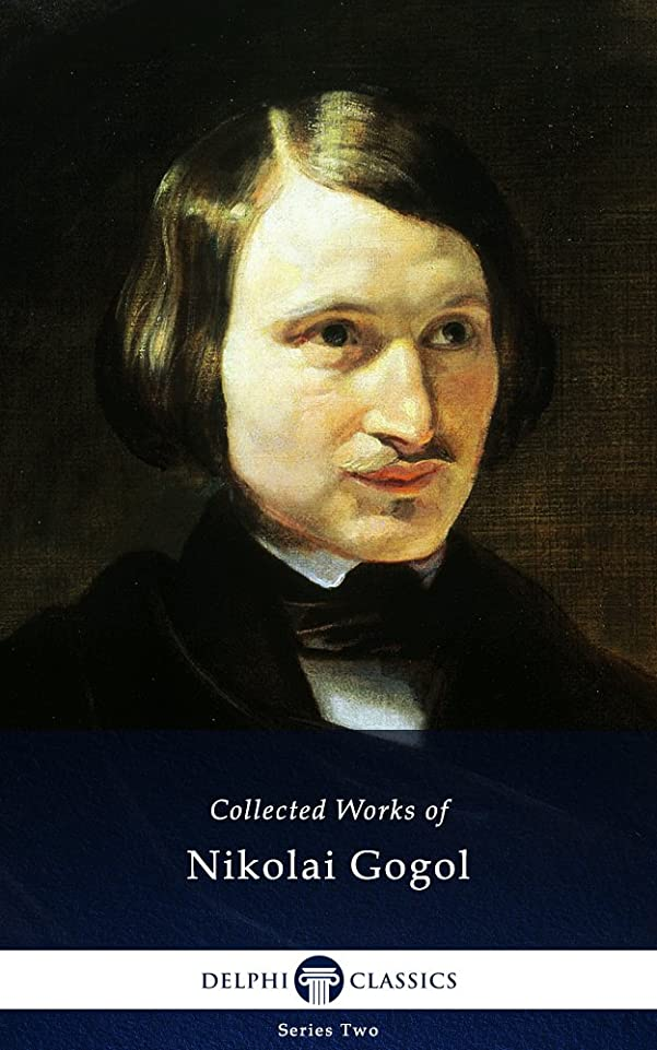 第二アリーナ各Delphi Complete Works of Nikolai Gogol (Illustrated) (English Edition)