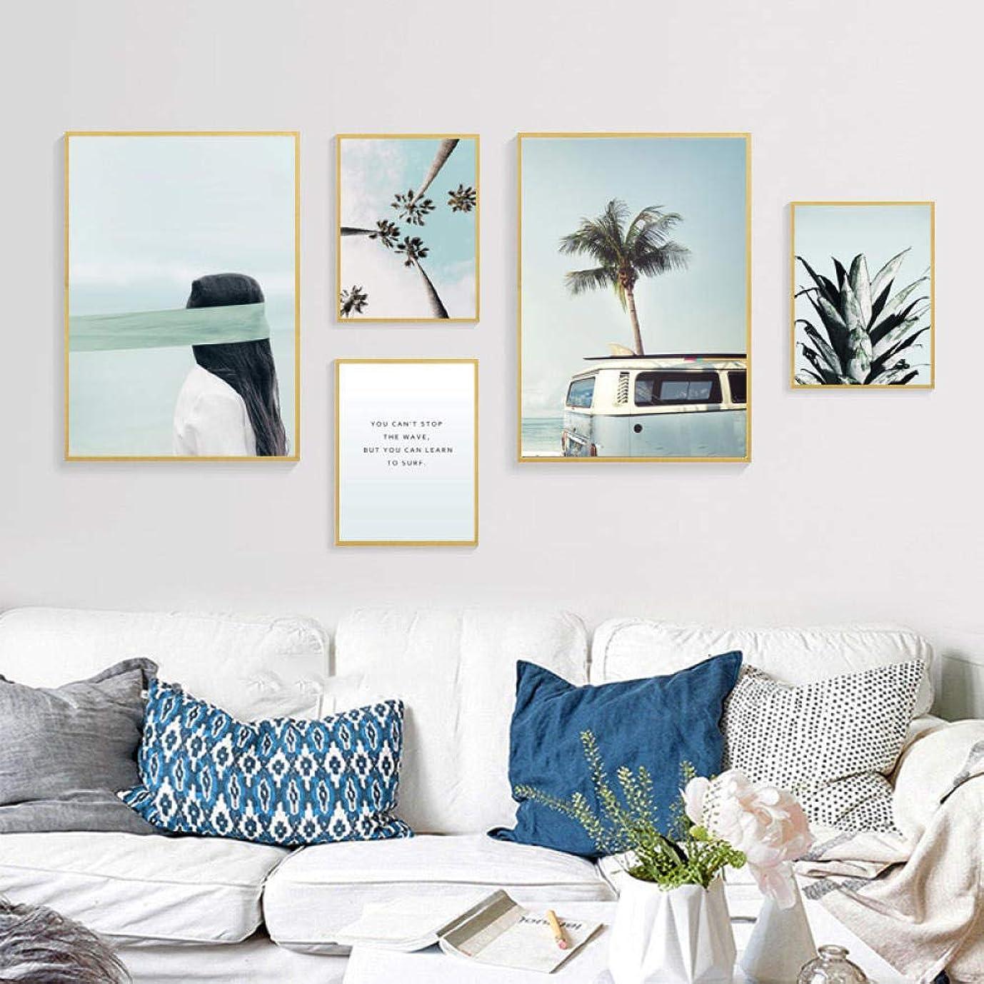 と組む大間違っている海の風景ココナッツツリー壁アートポスタープリントキャンバスの絵画の家の装飾-40x60cmx2 20x30cmx3ピースフレームなし