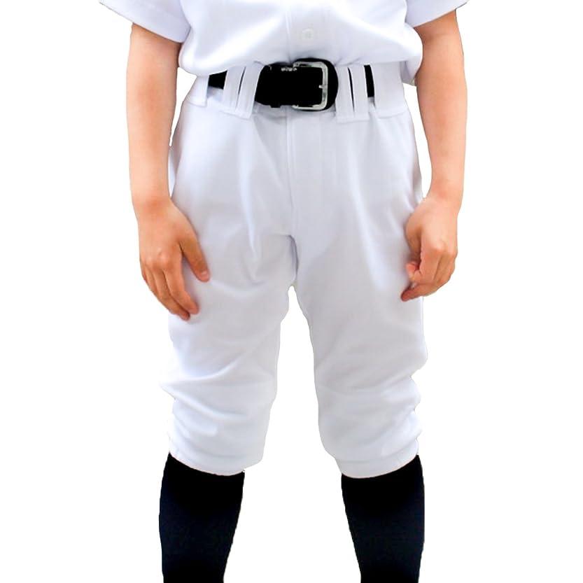銀フック変数【スリムショートタイプ】野球 ユニフォームパンツ ズボン 下 キッズ ジュニア 少年 練習着 100cm~160cm 子供 小学生 パンツ SMILEDEADBALL スマイルデッドボール