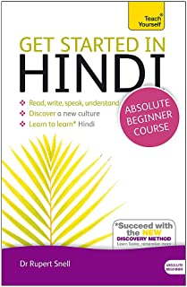 Get Started in Hindi Absolute Beginner Course: (Book and audio support)