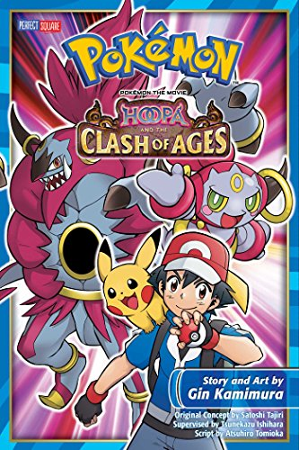 Pokemon the Movie: Hoopa and the Clash of Ages