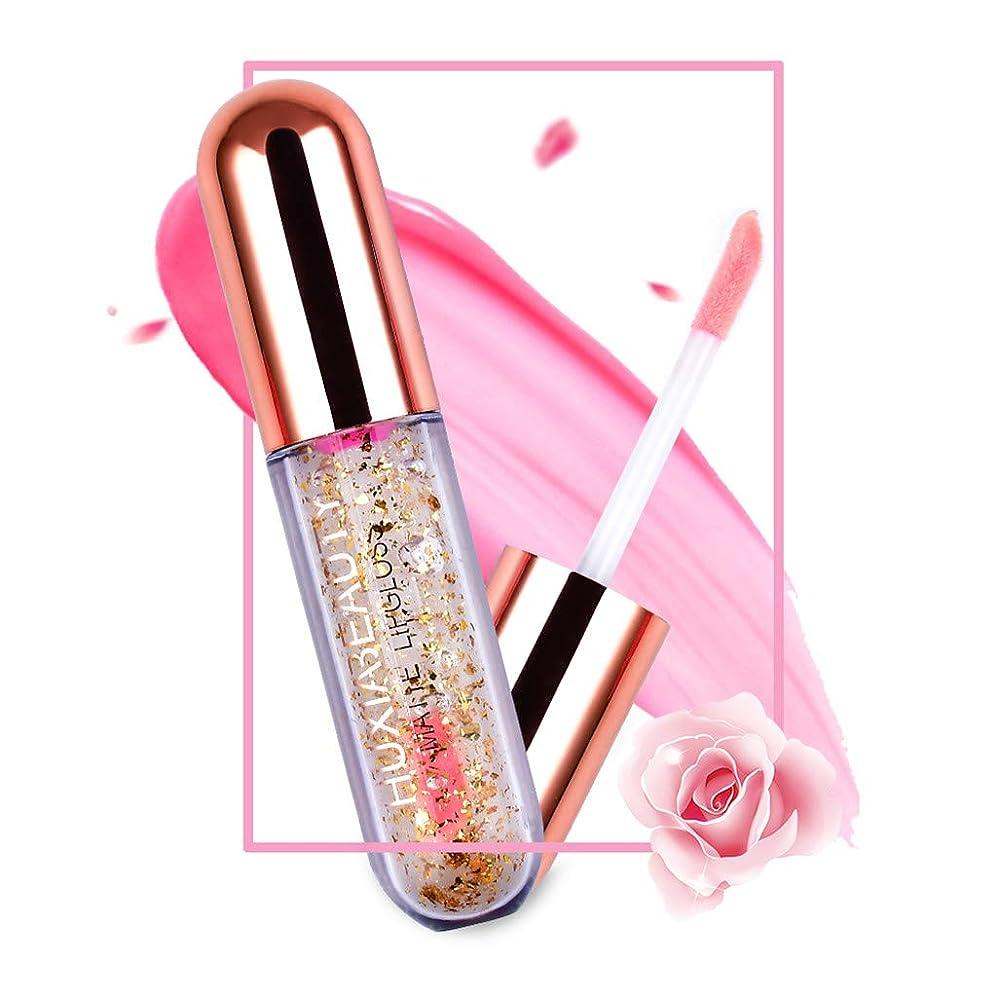 称賛ジョブ認可保湿口紅 TEAYASONゴールドフォイルモイスチャライジングウォーミングリップグロスリップスティックラスティングモイスチャライジング変色しにくい保湿リップクリームレッド (ピンク)