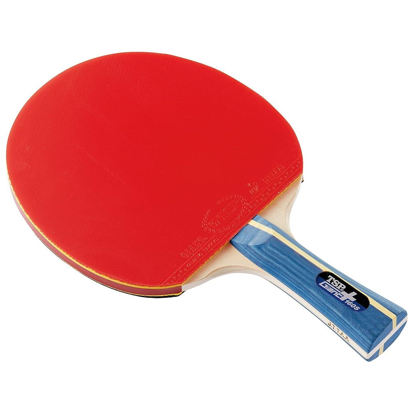 想像力豊かな皿ティーエスピー(TSP) 卓球 ラケット 貼り上がり ジャイアントプラス シェークハンド 160S (プラスチックボール 2個付き) 025490
