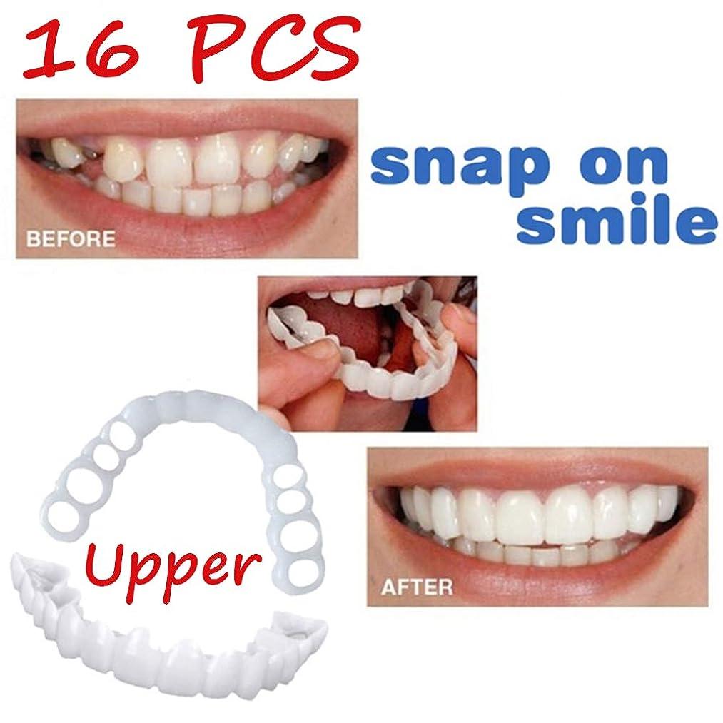 再現するビルダーパワーセル16ピース化粧品歯を白くする快適義歯上列再使用可能な柔軟な化粧品デンタルベニヤ義歯ケア完璧な笑顔デンタルケアアクセサリー
