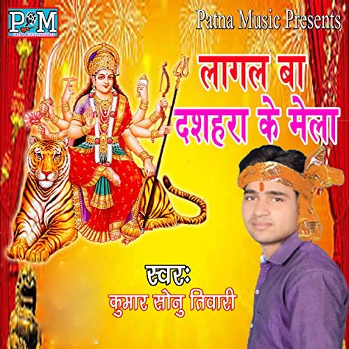 Kumar Sonu Tiwari