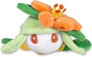 Best pokemon lilligant plush Reviews