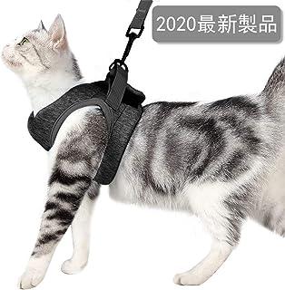 【Karvier】 AmazonからFBA最速発送 猫用ハーネス 胴輪 安全首輪 猫リード ペット用ベーシック首輪 歩行補助 引っ張り防止 脱走防止 超軽量50 g未満で (L, グレー)