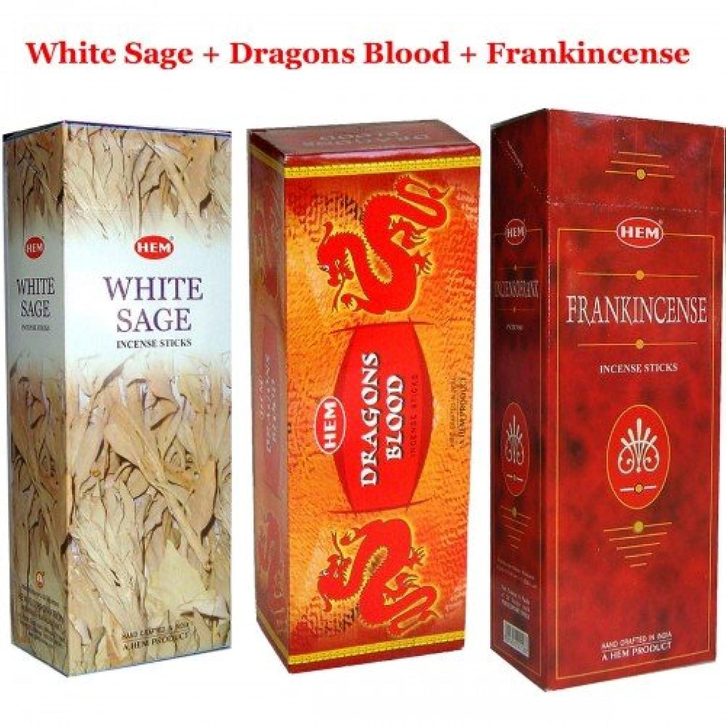 乗って航海毎月バルク360?Sticks Hemホワイトセージ、Frankincense、ドラゴンブラッド香、3ボックス?–?(360?Sticksバルクper order)
