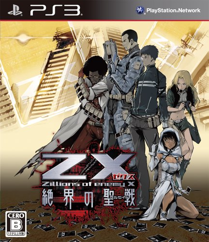 Holy War Z / X of (ZX) absolute world (japan import)