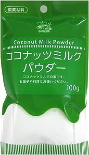 私の台所 ココナッツミルクパウダー 100g