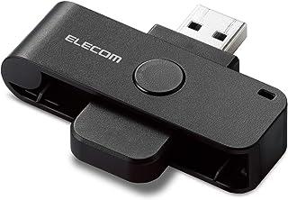 エレコム ICカードリーダー MR-ICD102BK 接触式 Windows mac対応 【マイナンバーカード/e-Tax/eLTAX対応】直挿しタイプ ブラック