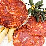 MORCON IBERICO. Elaboración artesanal con carne de cerdos ibericos, curación tradicional y envasado al vacio para una mejor conservación. Picado grueso. Peso aproximado 0,80-1,0 kg