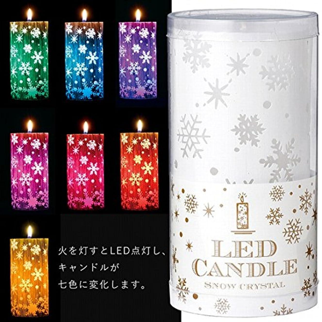 調停者浸漬アシストカメヤマキャンドル(kameyama candle) LEDキャンドル 「 スノークリスタル 」