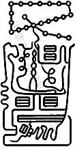 【害をもたらそうとする人を改心させる刀印護符】 紫微大帝六十四霊符 人間関係の悩み (名刺サイズ)