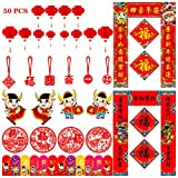 🐮 What you will get: The gift box includes a total of 52 pieces of Lunar New Year decorations, including 2 pairs of couplets with banners (110 cm and 130 cm), 2 horizontal couplets, 8 paper-cuts of window grilles, 4 pieces of blessing paper, 12 cow r...