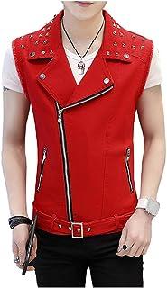LifeHe Men's Sleeveless Lapel Punk Zipper Denim Jean Vests Jacket with Rivets