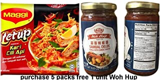 USA Exclusive NEW Maggi Letup Kari Cili Api Spicy Curry Chilli Fire Flavor Instant Noodle - 1 unit