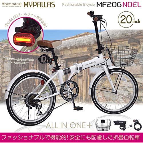マイパラス(Mypallas)折畳自転車20インチオールインワンバスケット&LEDライト&ワイヤー錠LEDテールライトもついて安心安全!シマノ製6段ギアお洒落な4色カラーMF206NOELカフェ