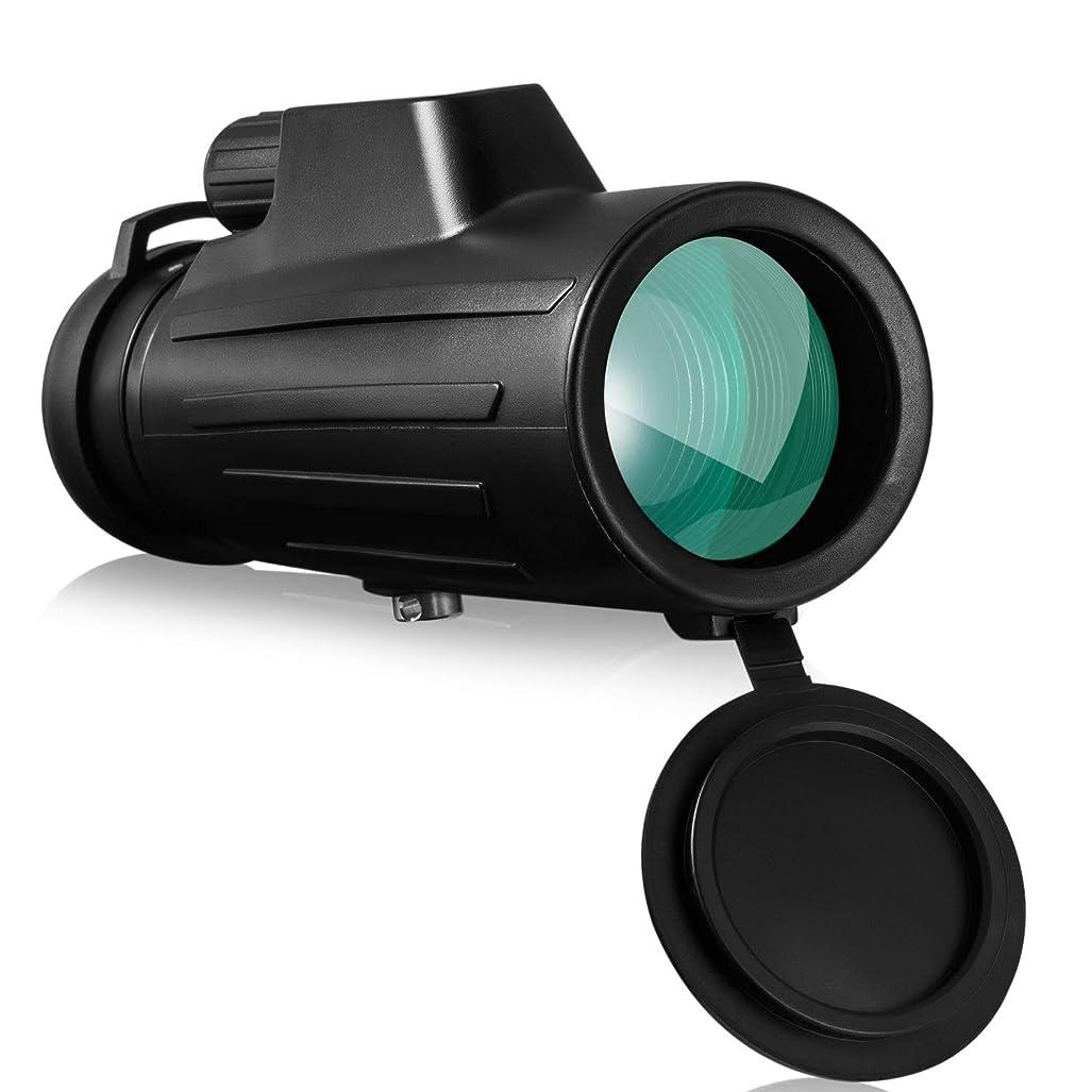 膨らませる配送深さOMZER 単眼鏡 10x42 高倍率 10倍 42口径 軽量 BAK4 FMC プリズム 防水防塵 コンサート スポーツ観戦 登山 旅行 運動会 夜景