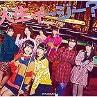 【Amazon.co.jp限定】人生イージー?[通常盤](CD)(メガジャケ付)