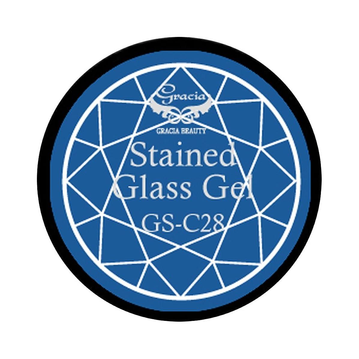 勧告ガチョウいっぱいグラシア ジェルネイル ステンドグラスジェル GSM-C28 3g  クリア UV/LED対応 カラージェル ソークオフジェル ガラスのような透明感