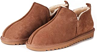 FamiPort Womens Mens Soft Suede Upper House Slipper Firm Bottom Snug Fit Outdoor Slippers
