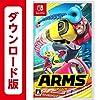 ARMS(アームズ)|オンラインコード版