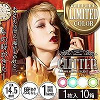 #CHOUCHOU GLITTER チュチュ グリッター マンスリー 1箱1枚入 10箱 【カラー】#WHITEQUEEN(ホワイトクイーン) 【PWR】-2.50