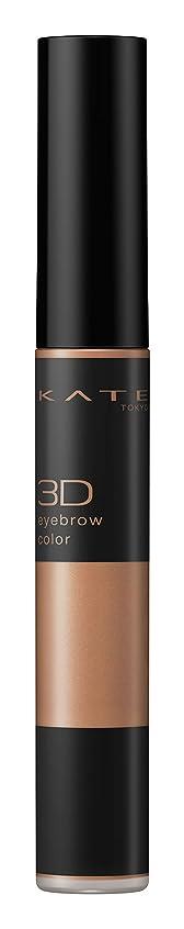 確認資格乱用ケイト 眉マスカラ 3Dアイブロウカラー BR-1 ナチュラルブラウン