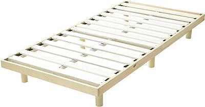山善 すのこ ベッドフレーム シングル 耐荷重90kg 天然木 ローベッド 組立品 ナチュラル SMBJ-98200(NA)