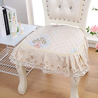 Home Non-slip Dining Chair Cushion Cover, Jacquard Soft Lace Simple Thicken Seat Pad, Set Of 6-u 45x43cm(18x17inch)