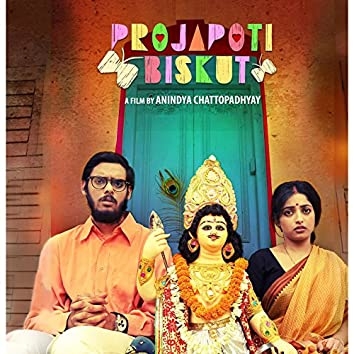 """Ahare Mon (From """"Projapoti Biskut"""") - Single"""