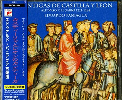カスティーリャとレオンのカンテ