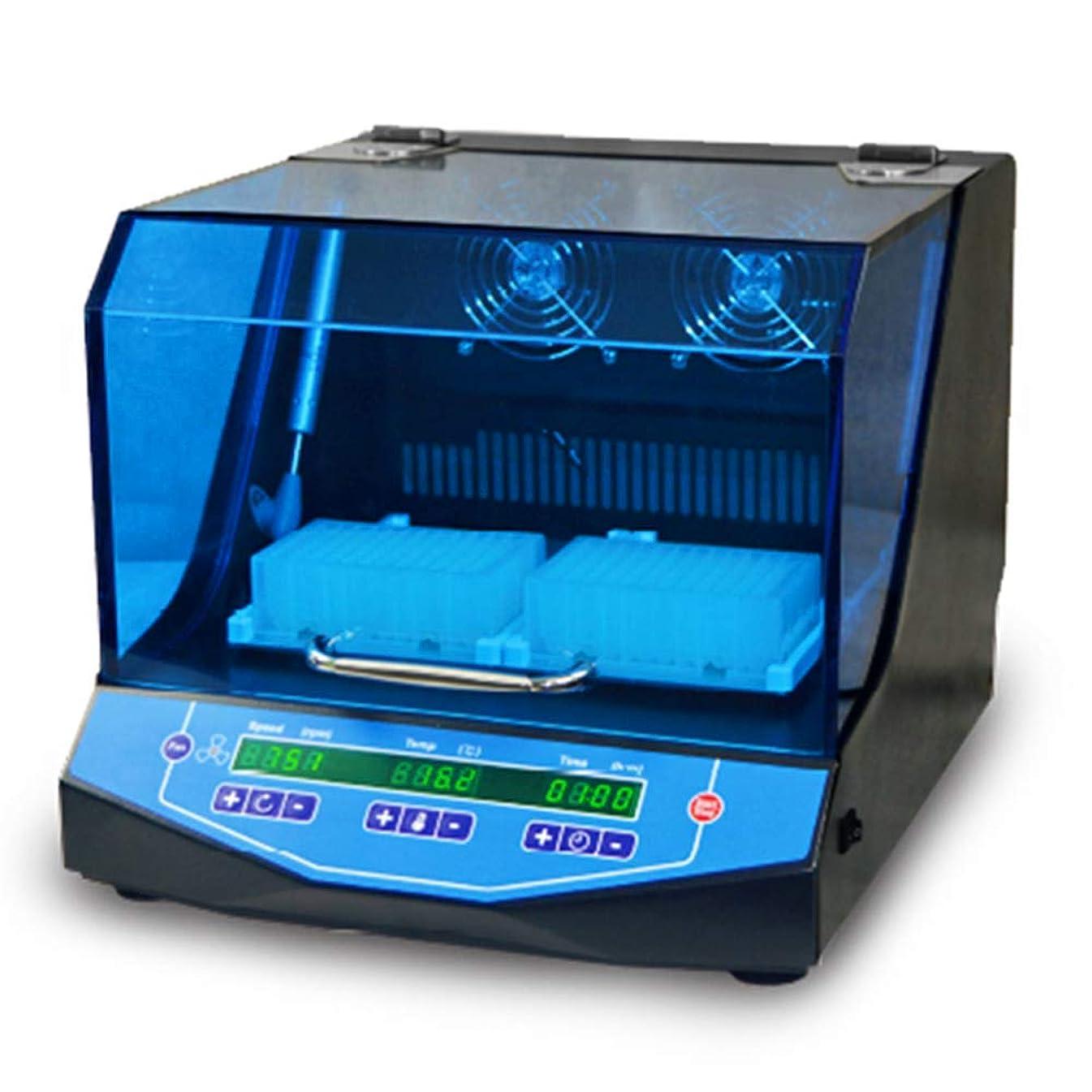 あそこ水を飲むミスペンドHuanyu ES-60E 高速振とう恒温水槽 200-1200rpm ラボシェーカー 水平振とう20mm 4℃~60℃ 酵素培養/細胞研究/微生物/生化学 専用トレイ付